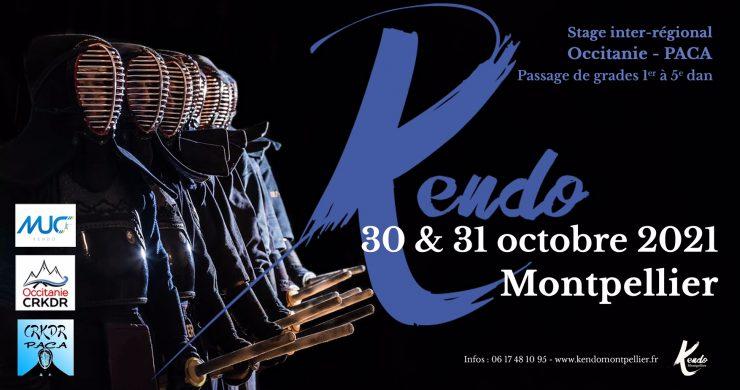 Occitanie – PACA : stage interrégional de Kendo (30-31/10)